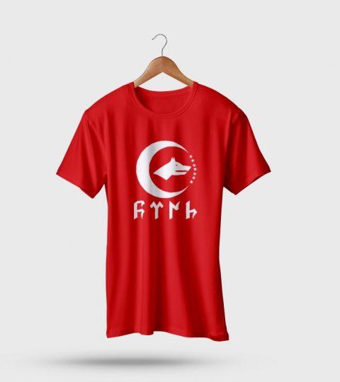 yedi-devlet-tisortu-01